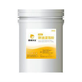 KSC 除油浸泡粉
