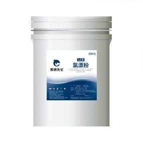 LCB氯漂粉
