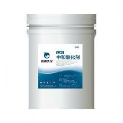 L160中和酸化剂