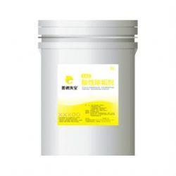 KAD酸性除垢剂