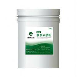 KCL 氯系去渍粉